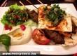 Arab tál
