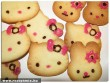 Hello Kitty-s süti