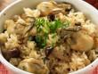 Gombás rizs