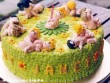 Újasszony torta